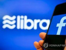 리브라 코인 페이스북 코인