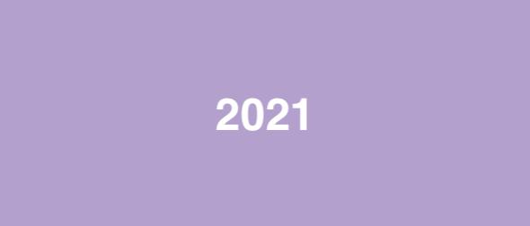 2021년 신축년 닭띠